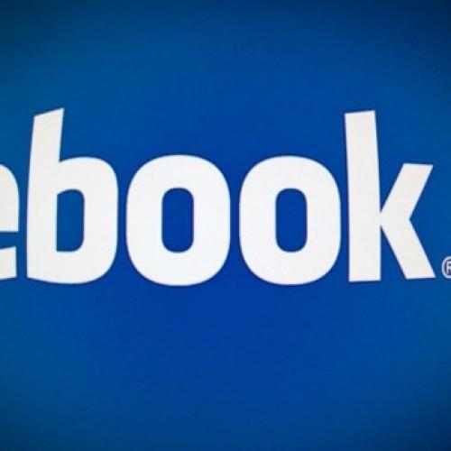 Política de privacidade do Facebook vai valer em 2015; veja o que muda