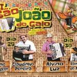 Jaicós   São João do Galo 2014 acontece neste fim de semana