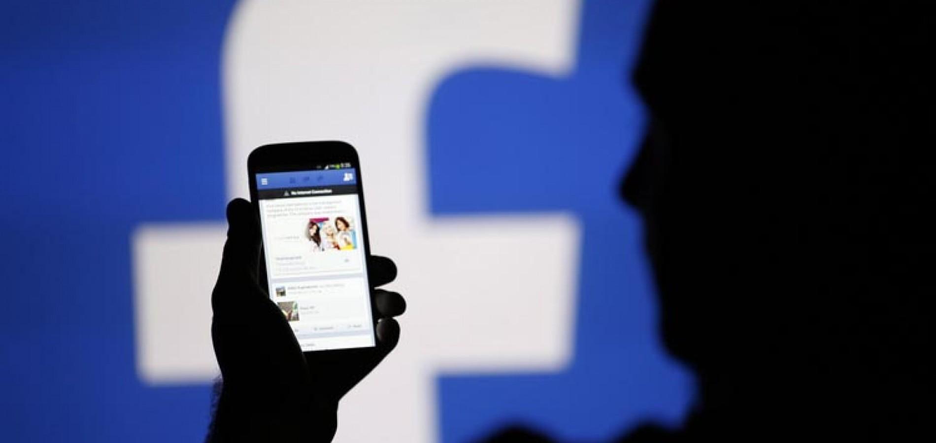 Facebook é a rede mais visitada do Brasil; veja lista