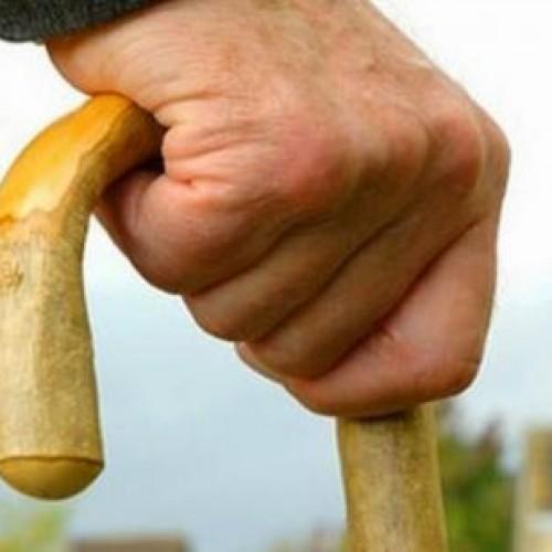 Aprovada aposentadoria compulsória aos 75 anos para todos os servidores públicos