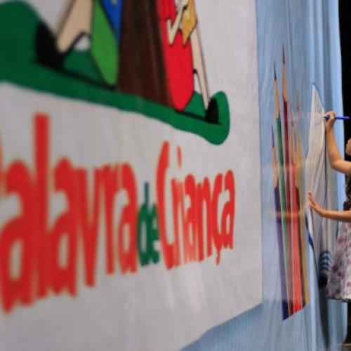 Unicef analisa programa do Piauí escolhido por exemplo em educação