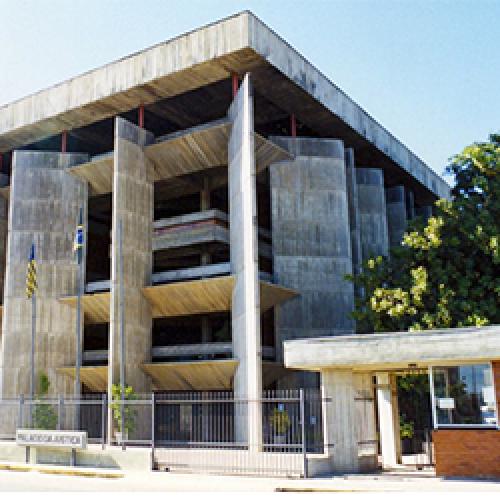 Levantamento mostra que o Tribunal de Justiça do Piauí é o pior do Brasil em termos de gestão