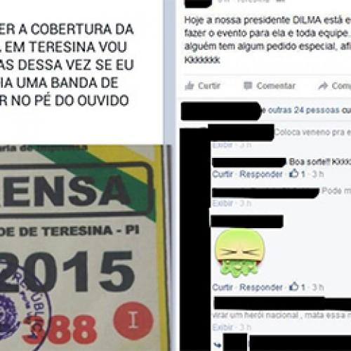 Visita de Dilma ao Piauí gerou manifestação de ódio no Facebook e Polícia Federal irá investigar ameaças