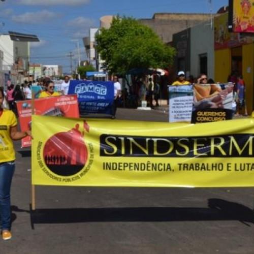SINDSERM convoca nova paralisação em Picos para quarta e quinta-feira