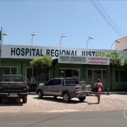 Tribunal de Justiça derruba liminar que suspendia terceirização do hospital de Picos
