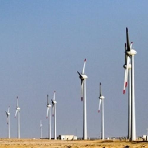 Santander e fundos canadenses fecham compra de eólicas no Brasil