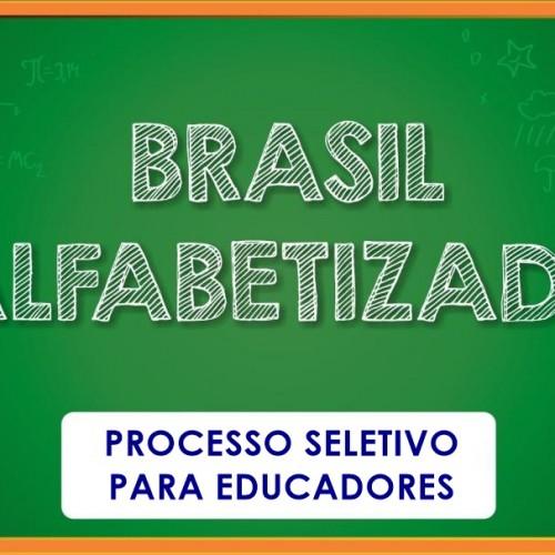 Brasil Alfabetizado abre seleção para professores em 155 municípios do Piauí; veja quais
