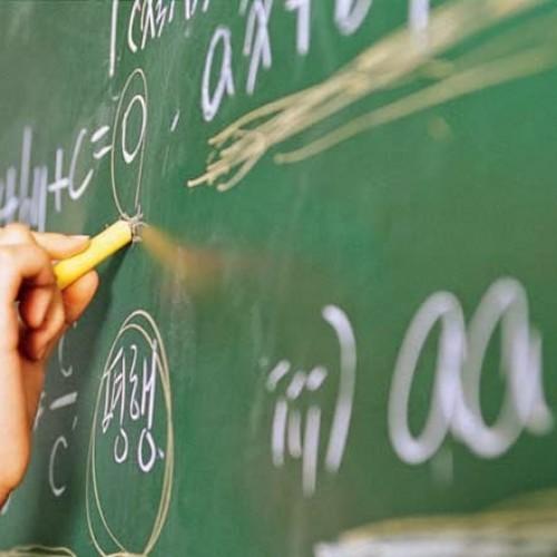 Saiba como o reajuste do novo piso dos professores deverá ser aplicado