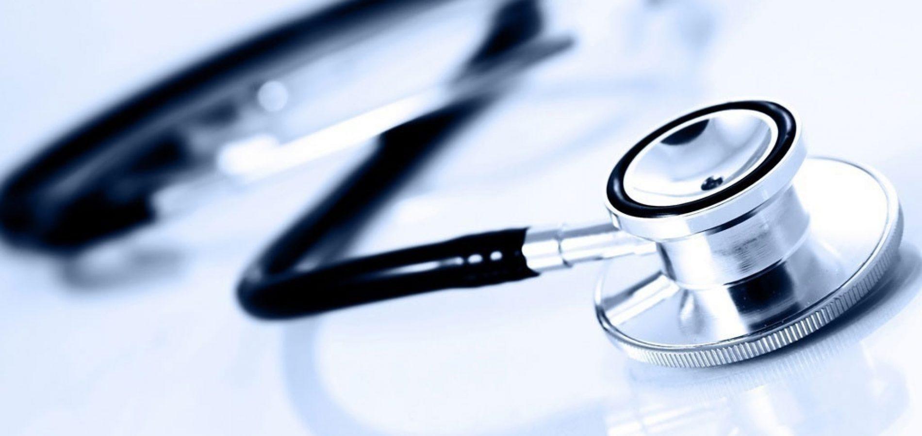 Divulgada a relação dos 30 aprovados para o curso de Medicina em Picos