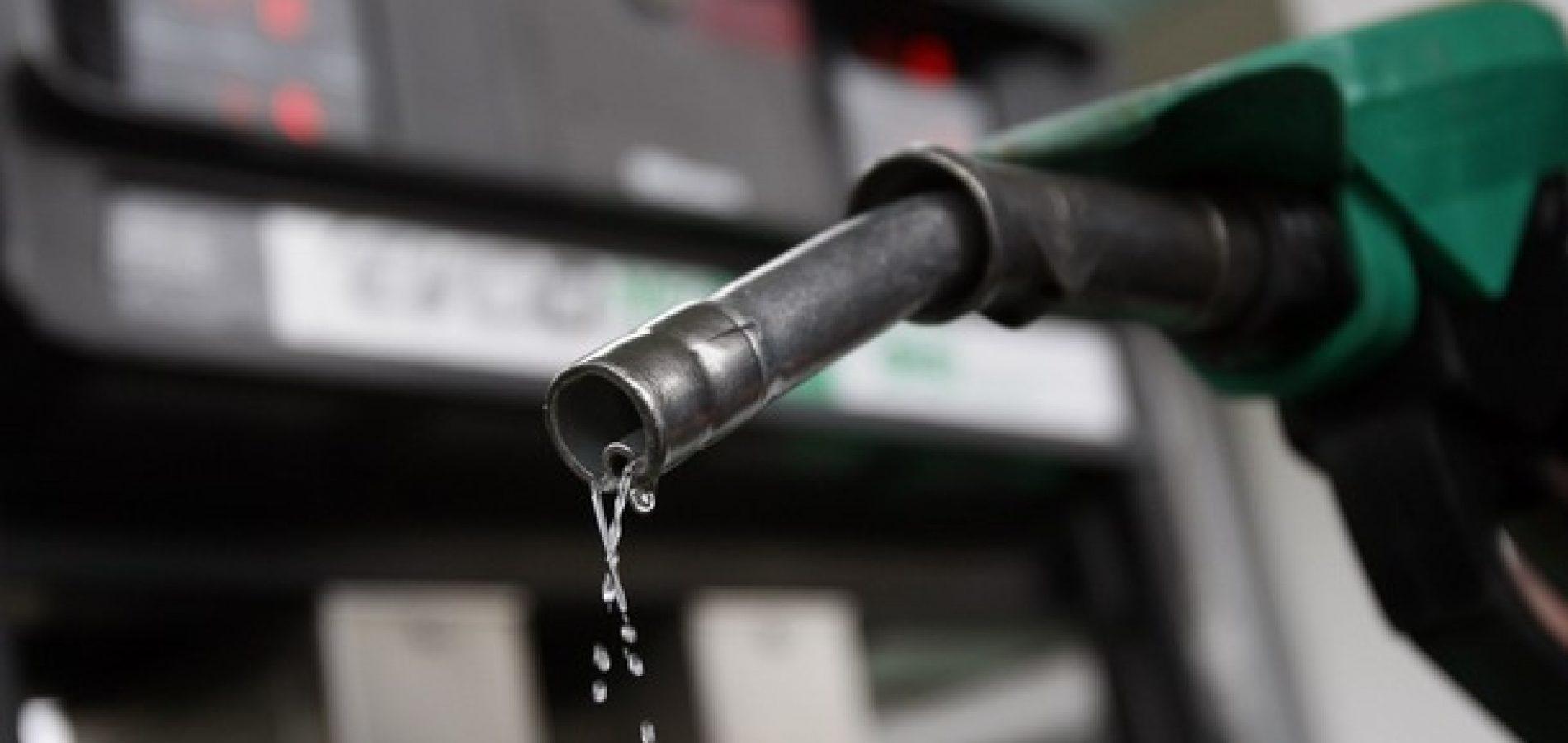 Petrobras reduz em 2% preço médio da gasolina nas refinarias