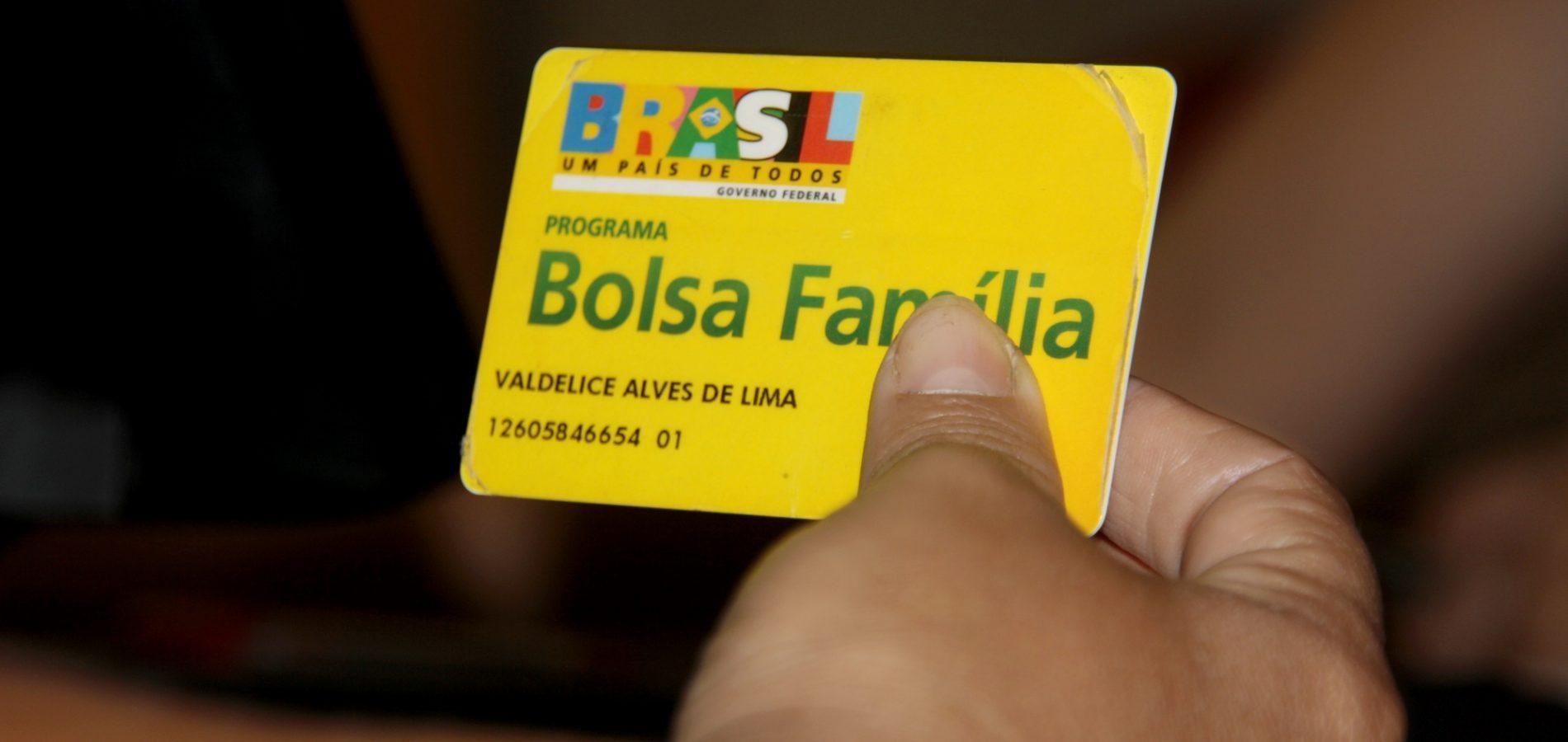 Governo Federal estuda programa de microcrédito para quem recebe Bolsa Família