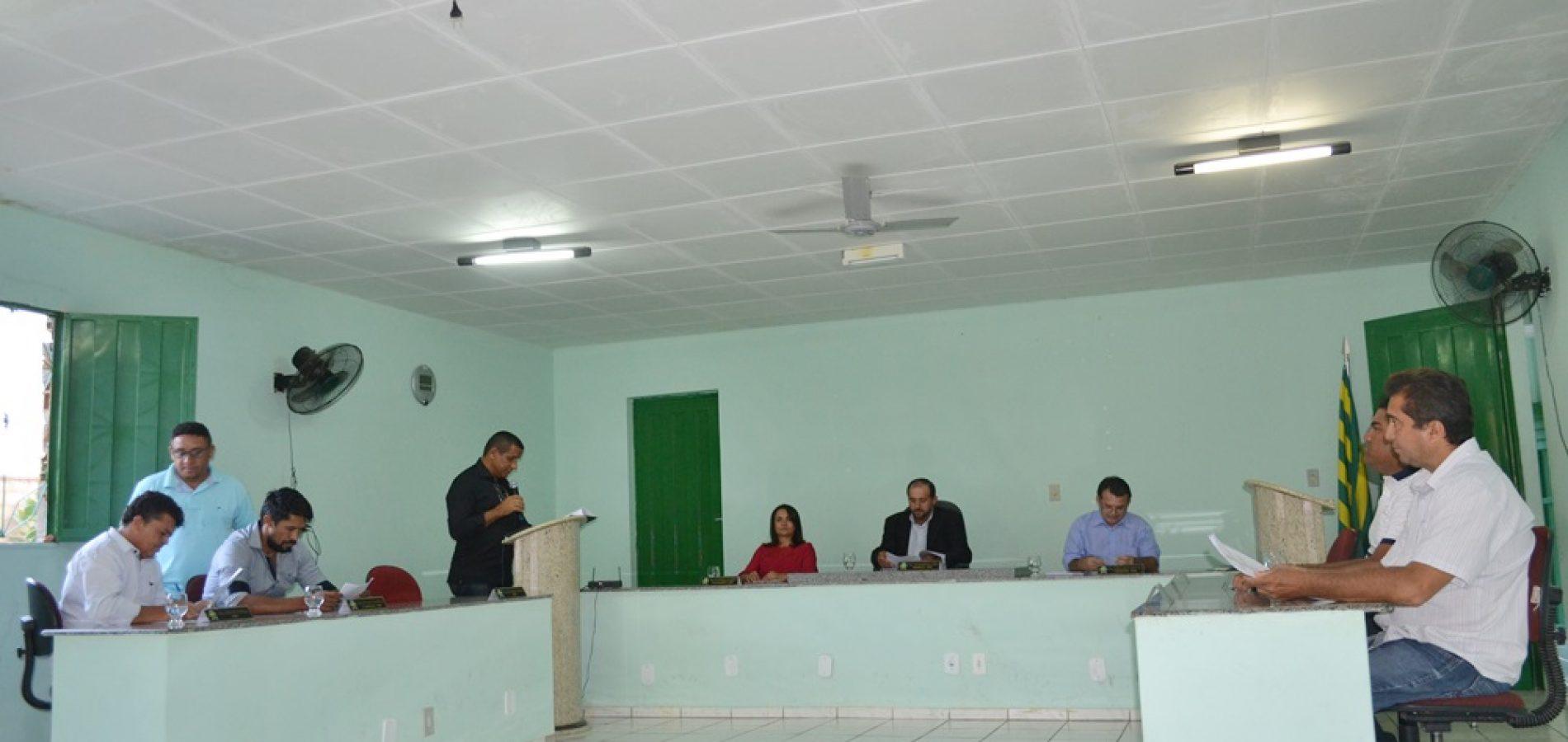 Câmara Municipal de Belém aprova Orçamento do município para 2017