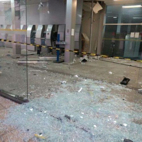 Bando explode caixa eletrônico em agencia do BB no Piauí; 5ª ação em dezembro