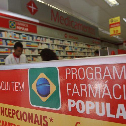 Farmácia Popular terá atendimento mais rigoroso após fraudes no PI