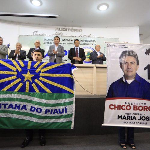 Chico Borges recebe homenagem durante solenidade na APPM