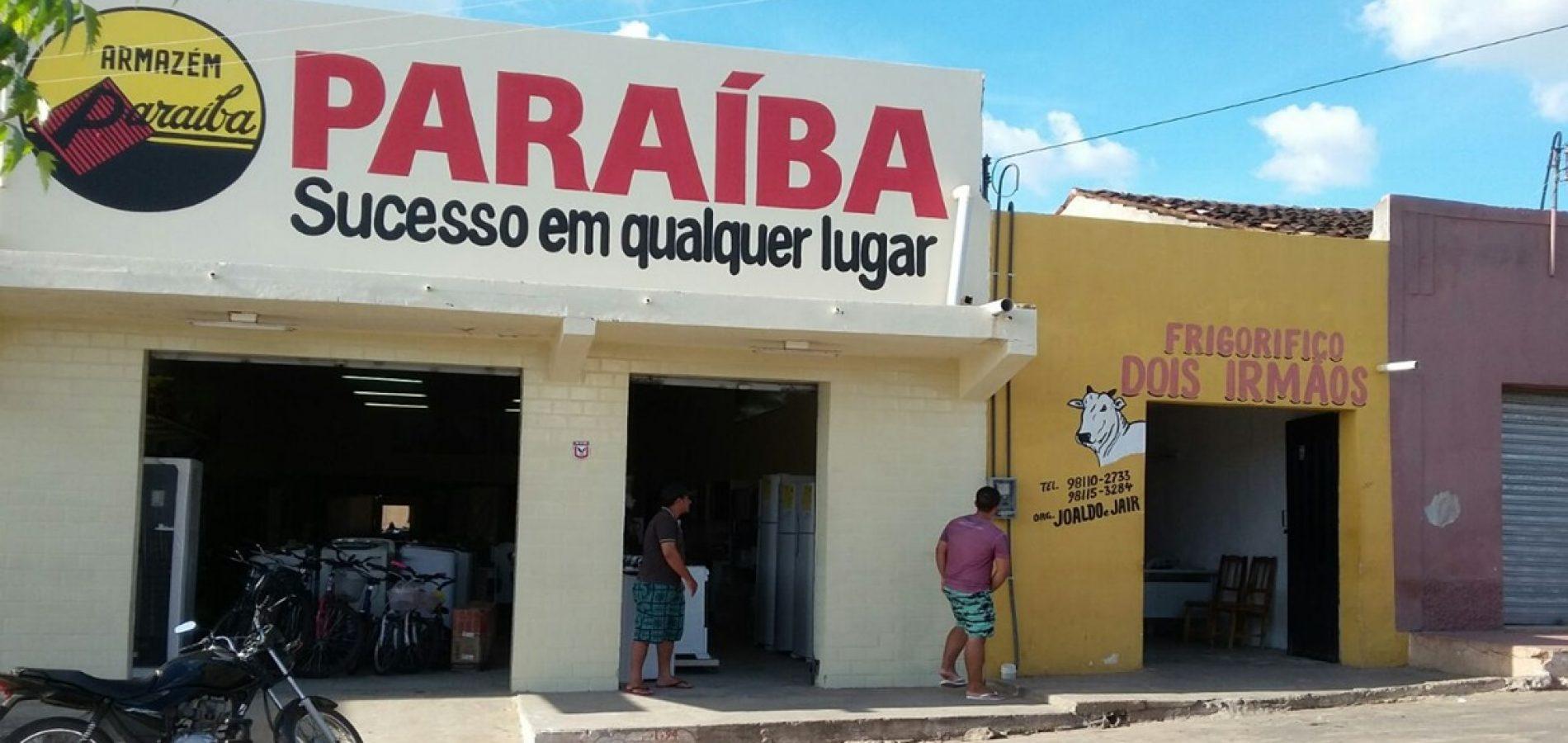 70a80b9a1 Dupla armada assalta loja do Armazém Paraíba em Alagoinha do Piauí