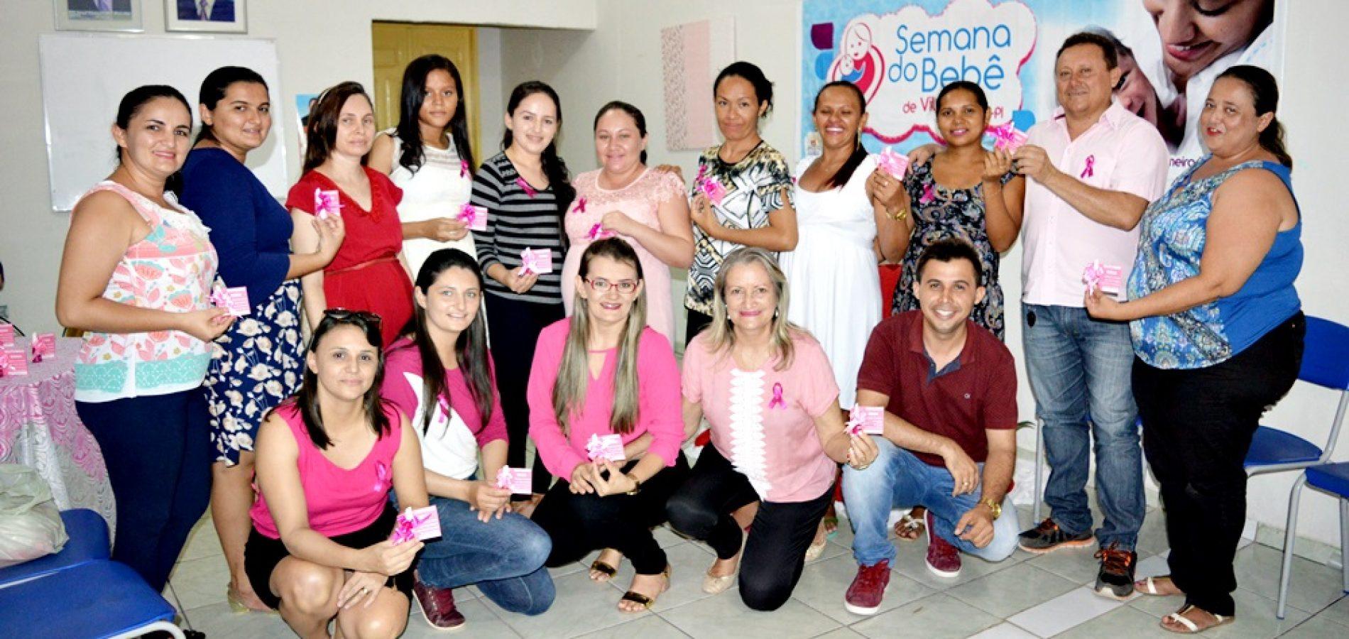 Social realiza ações com as gestantes no 3º e 4º dia da VII Semana do Bebê em Vila Nova do PI