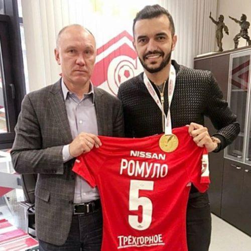 Agora no Flamengo, piauiense Rômulo é homenageado pelo Spartak como campeão russo