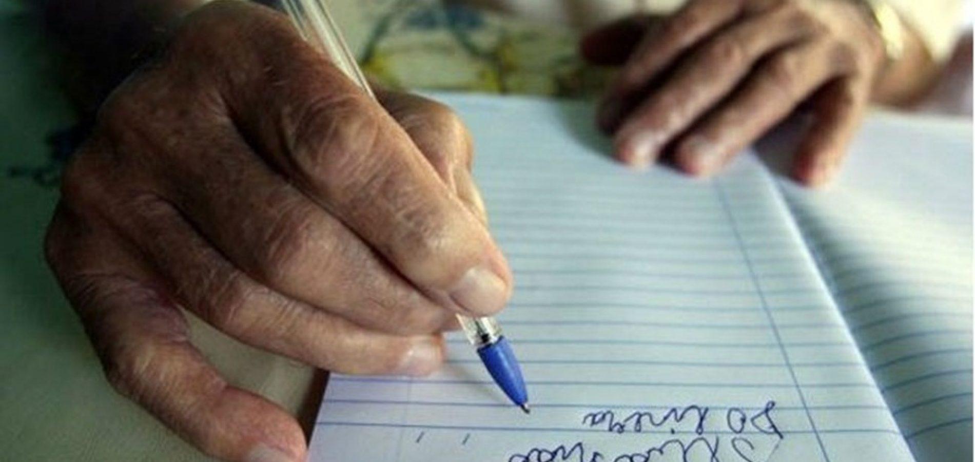 Piauí tem o segundo maior percentual de analfabetos do Brasil