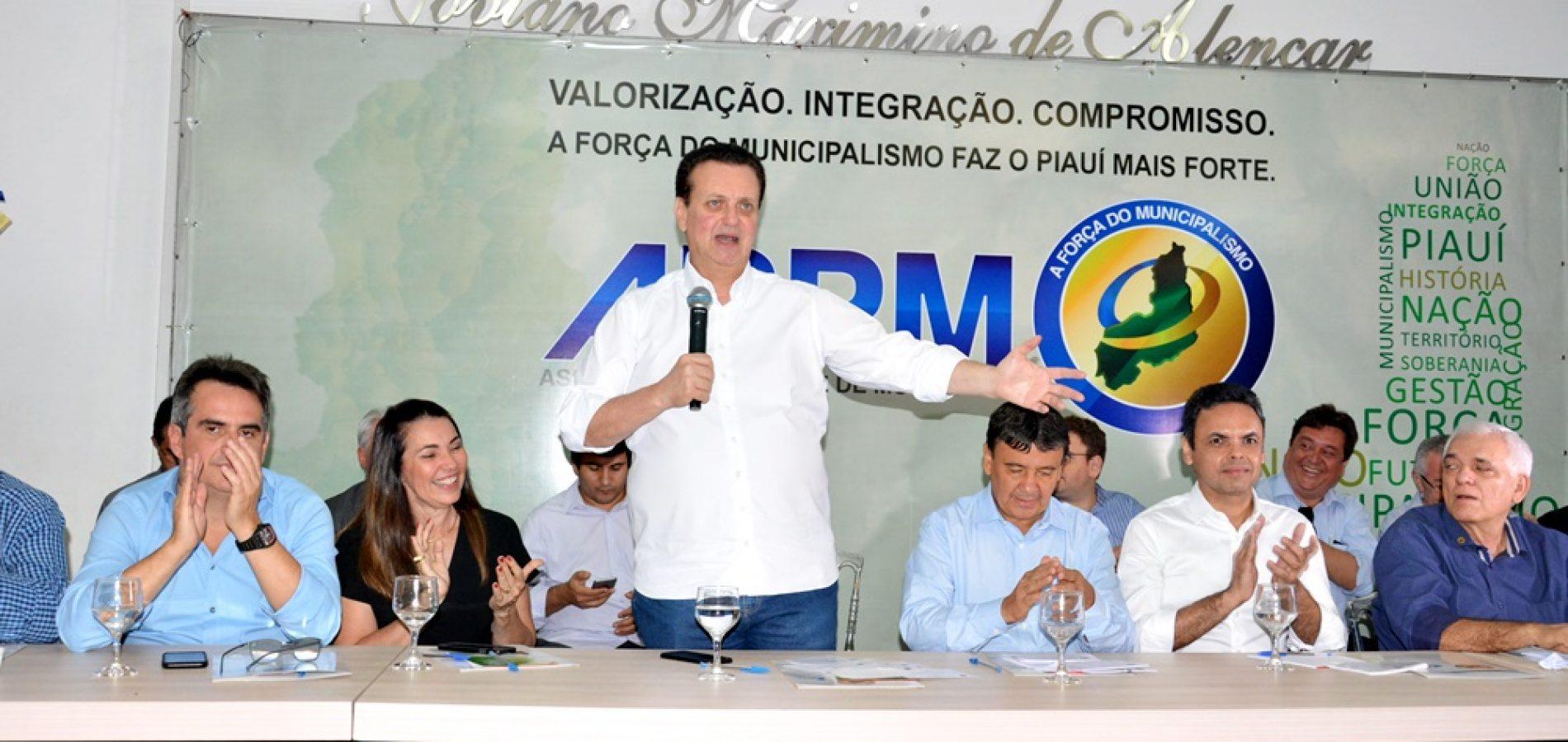 FOTOS | Solenidade do programa 'Internet para Todos' no Piauí