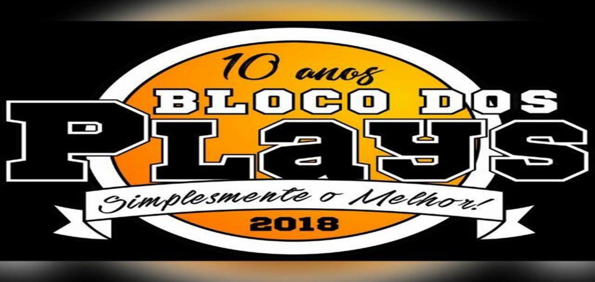 Festa do Bloco dos Plays acontece neste domingo (11) em Patos do Piauí