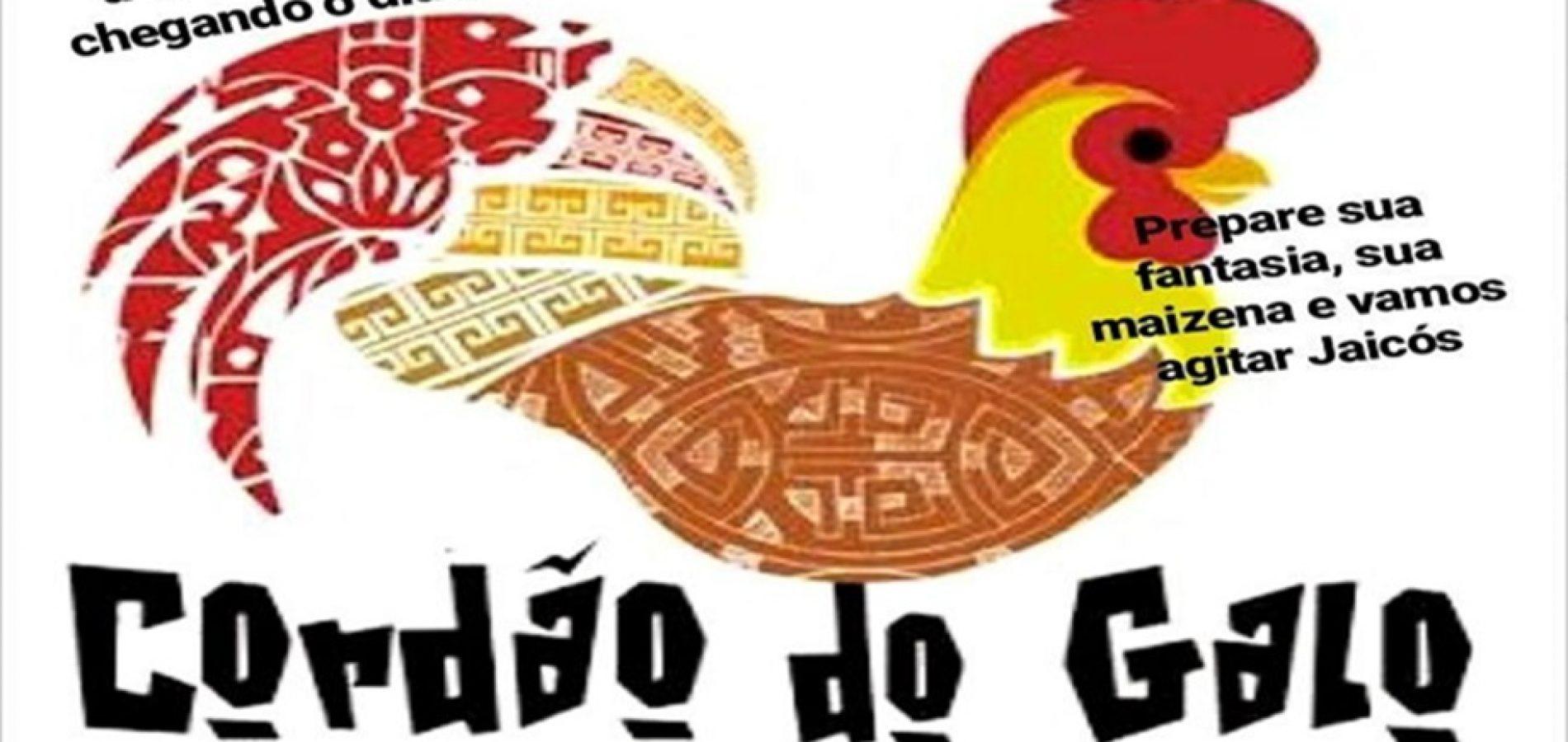 II Cordão do Galo acontece nesta terça-feira (13) em Jaicós