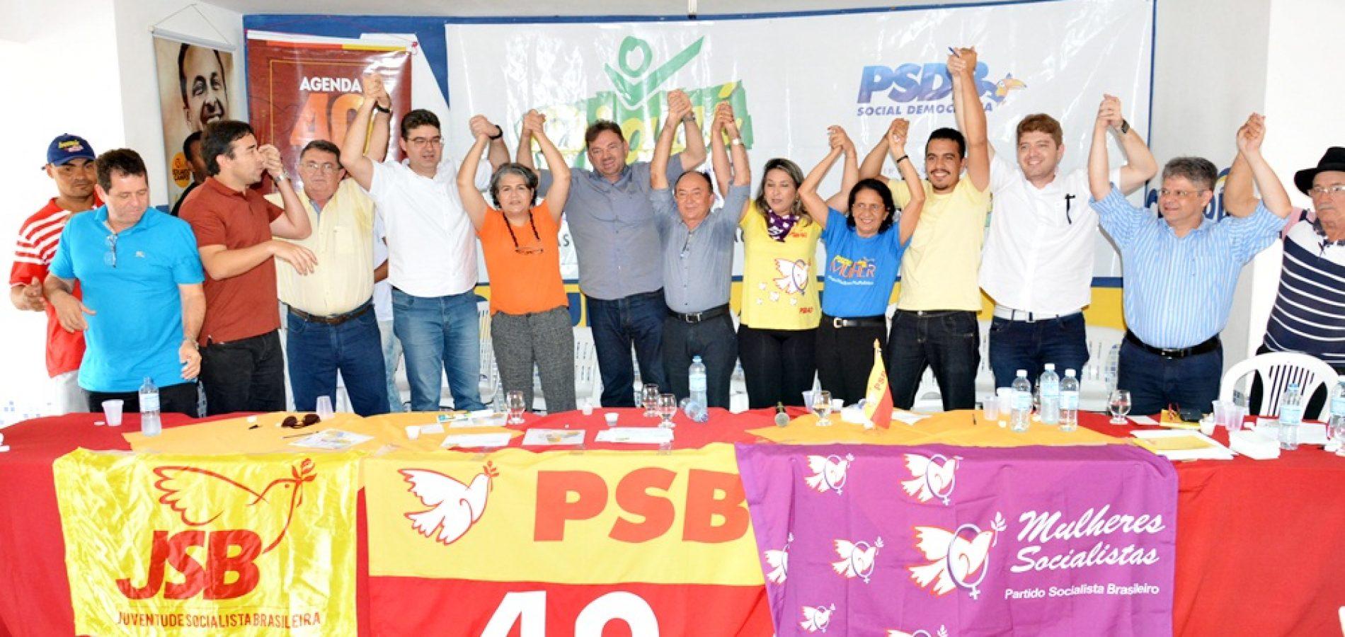 FOTOS | Seminário 'Piauí pode dar certo' em Paulistana