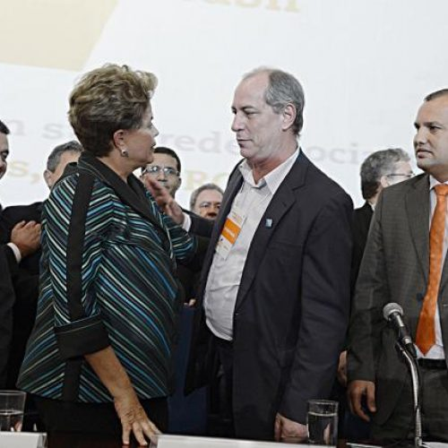 Justiça nega visita de Dilma, Ciro e deputados à Lula