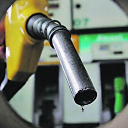 Petrobras anuncia redução de 1,75% no preço da gasolina