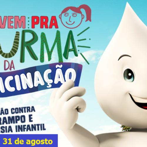 Vila Nova intensificará vacinação contra poliomielite e sarampo e vai realizar ações do Agosto Dourado. Veja!
