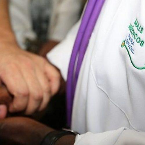 Edital para municípios aderirem ao 'Mais Médicos' está disponível, São 91 municípios aptos