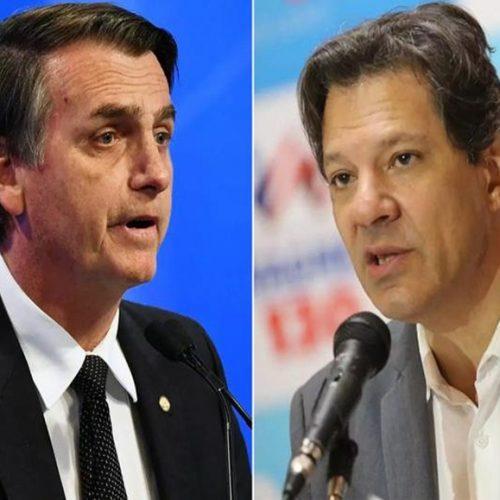 TSE rejeita 11 ações da campanha de Bolsonaro contra Haddad