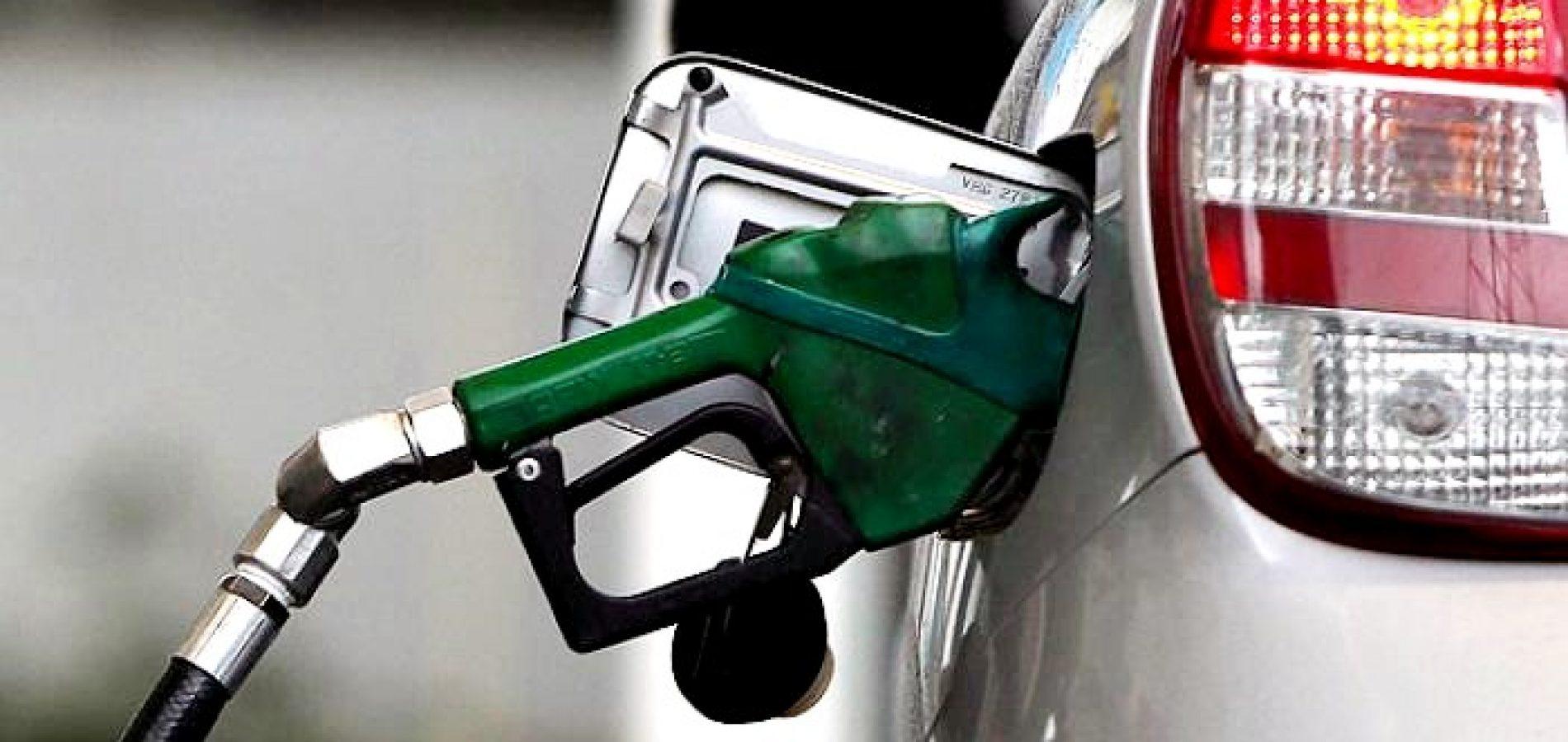 Petrobras mantém inalterado preço médio da gasolina nas refinarias em R$ 1,7287