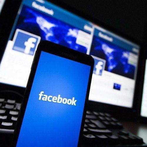 Milhões de senhas de Facebook e Instagram ficaram expostas a funcionários