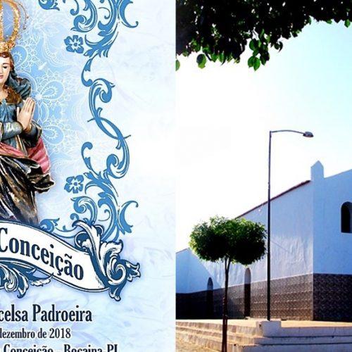 Bocaina se prepara para dar início ao 264º Festejo de Nossa Senhora da Conceição. Veja !