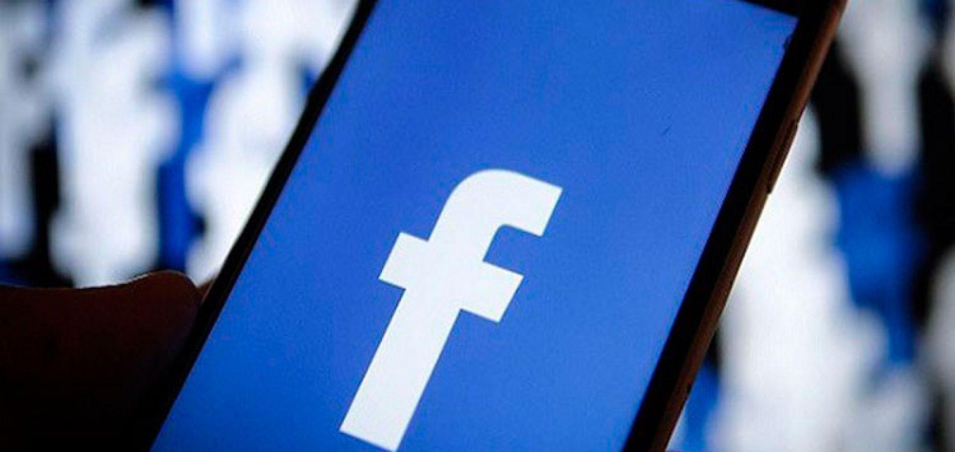 Facebook não avisou usuários sobre riscos de ferramenta de login