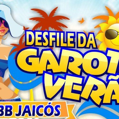 AABB de Jaicós realiza Desfile da Garota Verão 2019 no domingo (20)