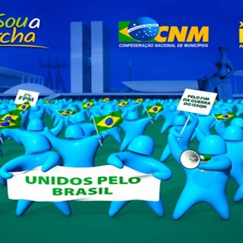 XXII marcha Brasília em defesa dos municípios será realizada em abril