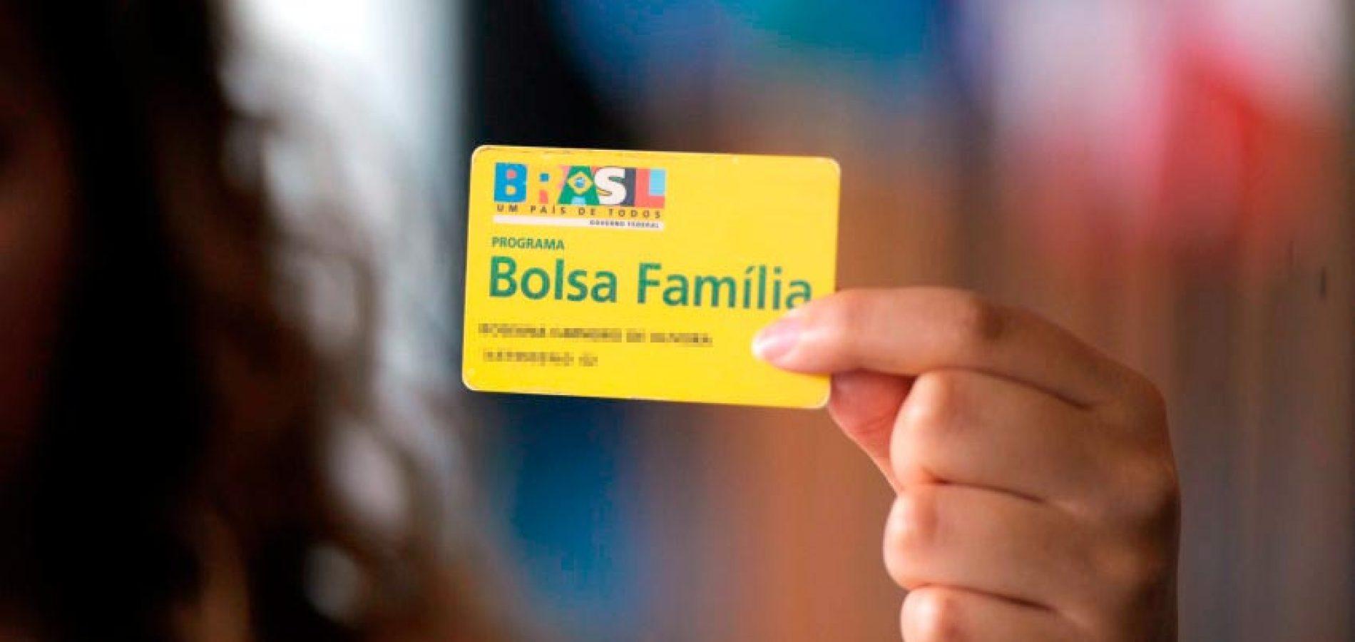 Reformulação do Bolsa Família inclui aumento de benefício e bônus a famílias