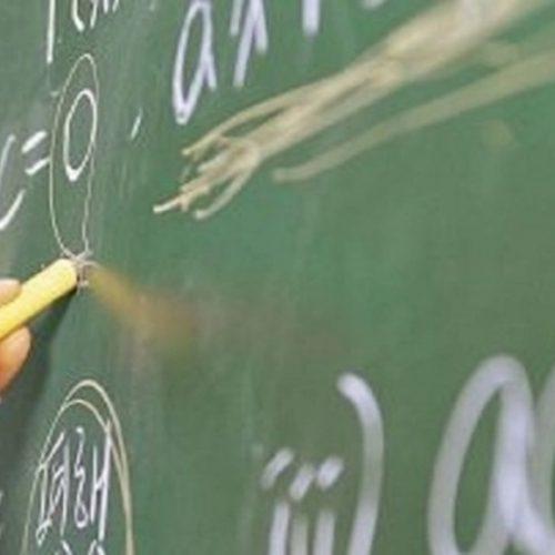 MEC libera R$ 1 bilhão para Fundeb e piso salarial dos professores