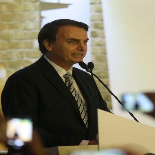 Bolsonaro faz reunião para analisar proposta de reforma dos militares