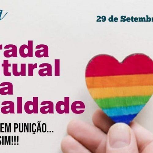 Parada da Igualdade de Picos já tem data e programação definida