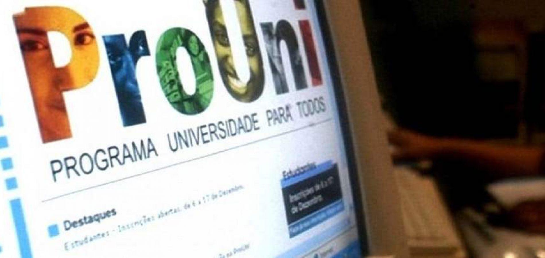MEC suspende inscrições no ProUni  por tempo indeterminado