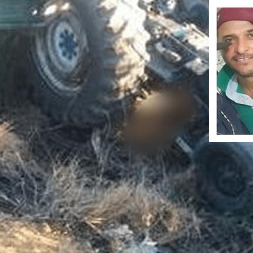 Homem natural de Paulistana morre esmagado por trator na zona rural de Petrolina