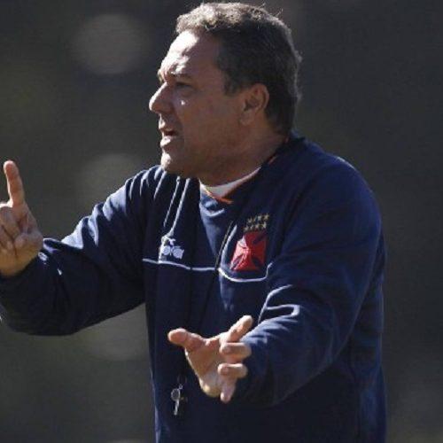 Atlético Mineiro e Vasco atuarão em BH em jogo atrasado