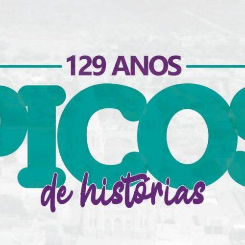 Padre Walmir convida sociedade para lançamento do aniversário de Picos