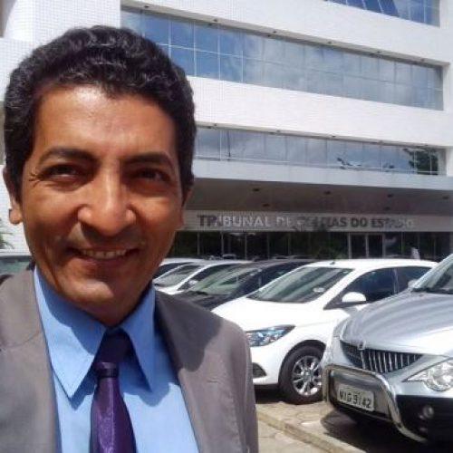 Tribunal aprova contas da Prefeitura de Itainópolis referentes a 2017