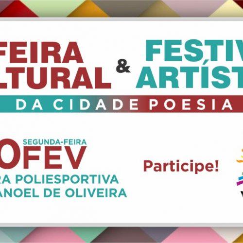 Prefeitura de Vila Nova irá realizar 'I Feira Cultural e Festival Artístico da Cidade Poesia'