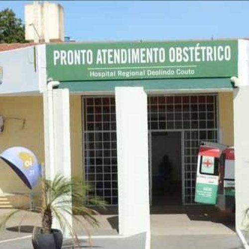 Ministério da Saúde habilita 10 leitos de UTI para hospital de Oeiras