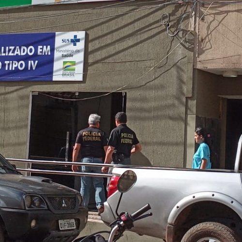 PICOS | Centro de Reabilitação Apaas é desabilitado pelo Ministério da Saúde